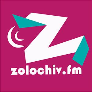 Золочів ФМ 89.9 FM