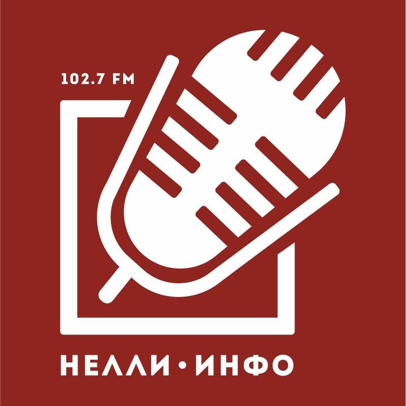 Радио Нелли-Инфо 102,7 FM