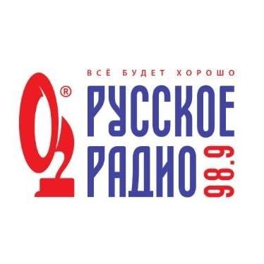 Русское радио - Минск