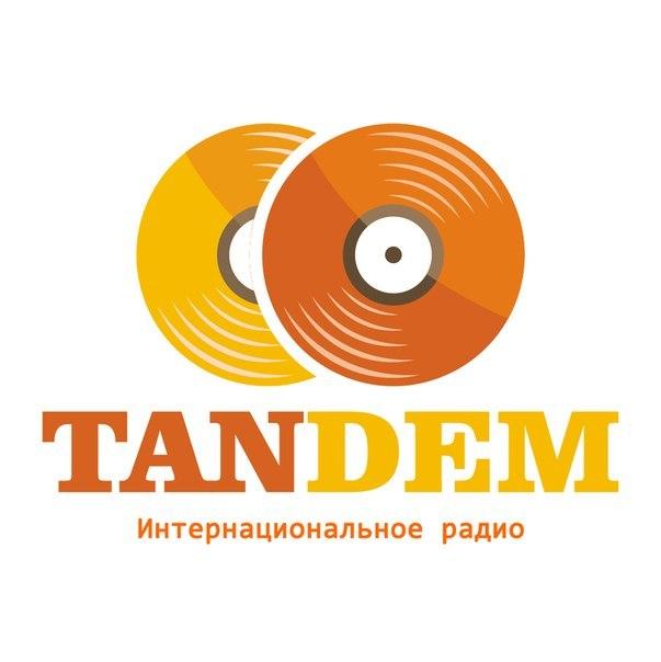 Радио Тандем