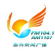 嘉兴新闻广播 FM104.1)