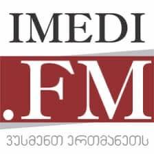 რადიო იმედი Radio Imedi