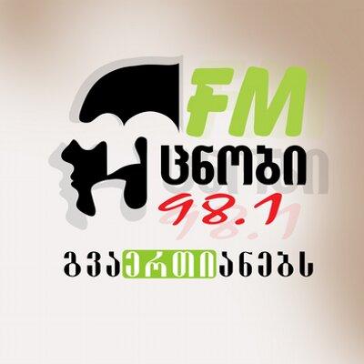 რადიო უცნობი - Radio Ucnobi
