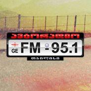 ავტორადიო - Autoradio 95.1 Fm