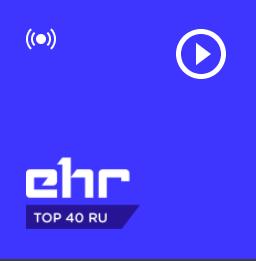 EHR - Top 40 RU