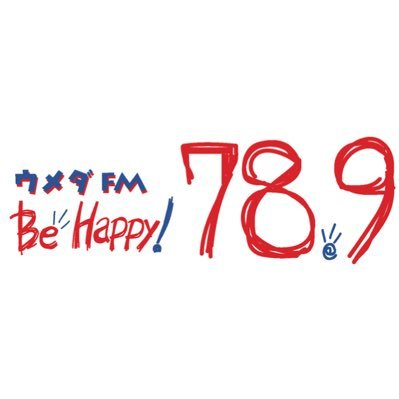 ウメダFM Be Happy!789 FMキタ