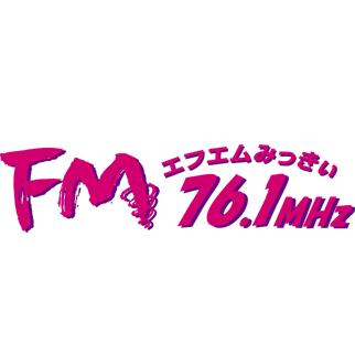 FM Mikkii - エフエムみっきぃ 76.1MHz