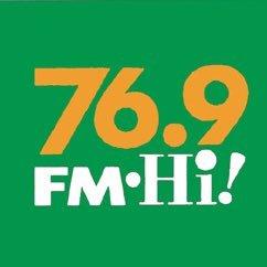 76.9 FM-Hi