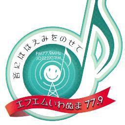 FM Iwanuma - エフエムいわぬま