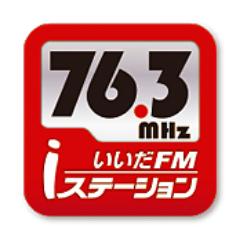 Iida FM - いいだ FM