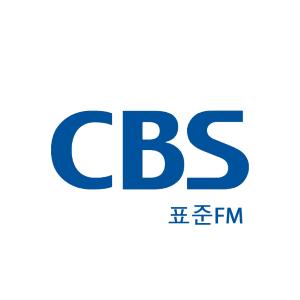 CBS 표준FM