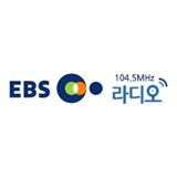 EBS - 라디오 홈