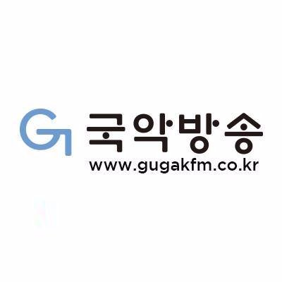 Gugak FM - 국악방송
