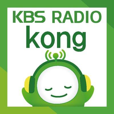 KBS Radio 1 - KBS콩