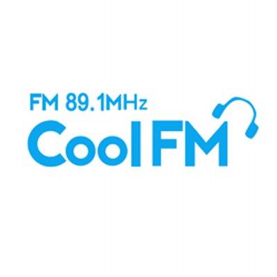 KBS 쿨FM