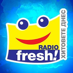 Радио Fresh!