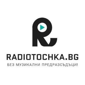 Radiotochka Mix