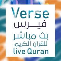 Verse 24/7
