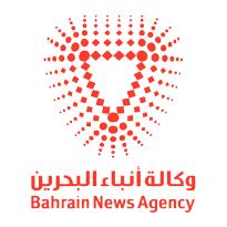 Bahrain 96.5