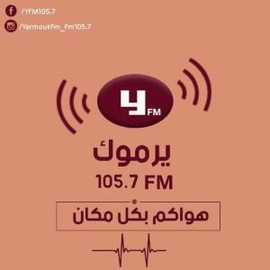 راديو يرموك أف أم 105.7