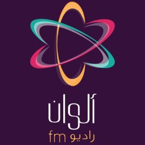 Alwan FM
