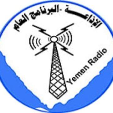 Sanaa Radio -  إذاعة صنعاء