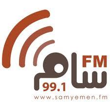 سام إف إم 99.1 - Sam FM