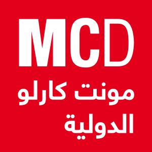 مونت كارلو الدولية - MCD