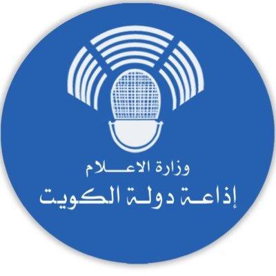 كويت اف ام - Radio Kuwait