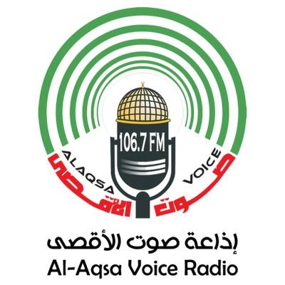 صوت الأقصى -  Alaqsa Voice