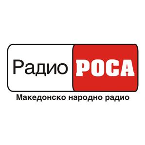 Радио Роса 98,1 fm