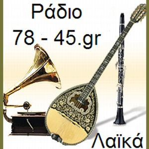 Radio 78kai45!