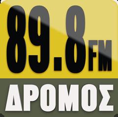 Δρόμος 89.8 FM