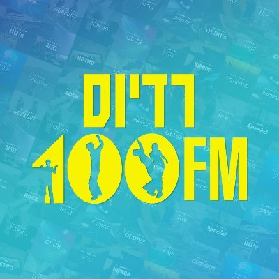100FM רדיוס