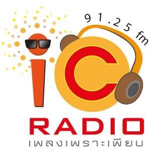 IC ayutthaya Radio