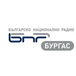 БНР - Радио Бургас