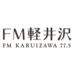 FM Karuizawa - FM軽井沢