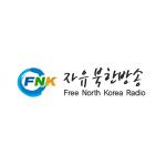 FNK - 자유북한방송
