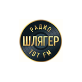 Радио Шлягер 107 FM!