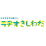 Radio Kishiwada 79.7 - コミュニティfm