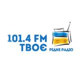 Твоє Радіо