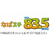 FM Nabari