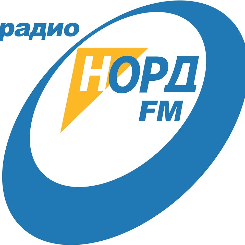 Радио Норд FM