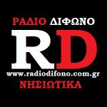 Ράδιο Δίφωνο Νησιώτικα