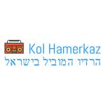 Kol Hamerkaz Radio