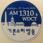WDCT - Family Radio 1310 AM