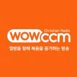 WOWCCM - 와우씨씨엠