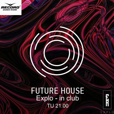 Future House - Radio Record