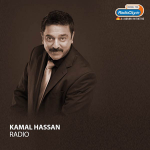 Radio City Kamal Hassan Hits